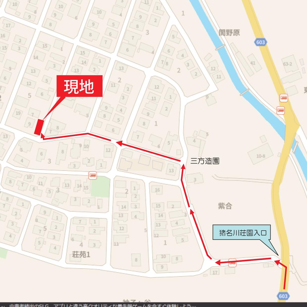 猪名川荘園地図